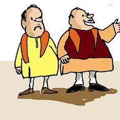 कार्टून : रथ, जो मिटा दे बाकी पथ