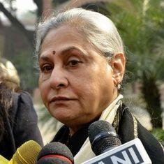 भाजपा नेता नरेश अग्रवाल द्वारा जया बच्चन पर आपत्तिजनक टिप्पणी किए जाने सहित आज के ऑडियो समाचार