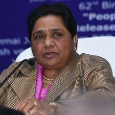 Centre may call early Lok Sabha polls after BJP's defeat in Uttar Pradesh bye-elections: Mayawati