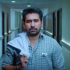 Trailer talk: Vijay Antony has a recurring nightmare in 'Kaali'