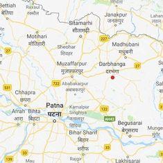 Bihar: BJP worker's father beheaded in Darbhanga