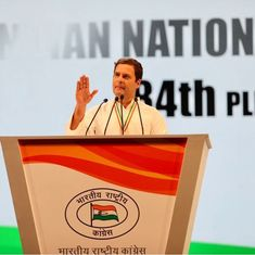 Congress calls for return to use of ballot paper, speaks against simultaneous elections