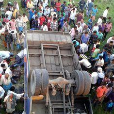 Bihar: 14 killed after bus falls off bridge in Sitamarhi district