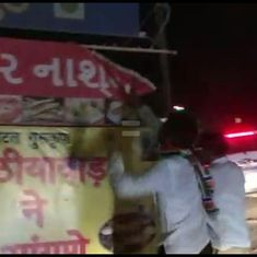 Workers of Maharashtra Navnirman Sena vandalise Gujarati signboards in Thane district