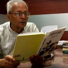 Hindi poet Kedarnath Singh dies in Delhi at 83