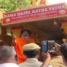 राम रथयात्रा तमिलनाडु पहुंची, विरोध करने पर स्टालिन हिरासत में लिए गए