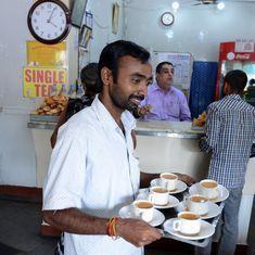 भारतीय रेलवे ने ट्रेनों में बिकने वाली चाय और कॉफी के दाम बढ़ाए