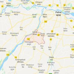 Bihar: Mob attacks police station in Arwal district after dacoity accused dies in police custody