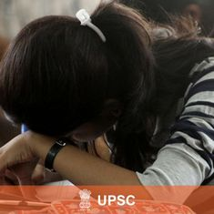 UPSC Indian Economic and Statistical Services admit card released