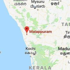 Kerala: Police arrest man for allegedly killing his daughter because she wanted to marry a Dalit