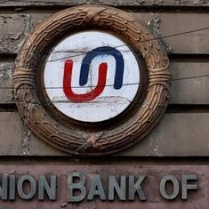 Union Bank of India stocks fall to 11-year low after filing fraud complaint
