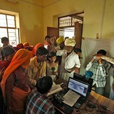 India should ensure privacy and security controls while implementing Aadhaar: IMF report