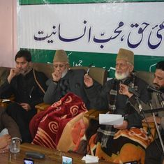 Tehreek-e-Hurriyat chairman's missing son joins Hizbul Mujahideen: Reports