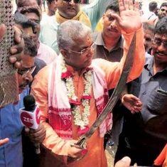 पश्चिम बंगाल : राम नवमी के दिन हिंसा, भीड़ ने एक व्यक्ति की हत्या की
