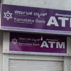 Karnataka Bank says Gitanjali Gems cheated it of Rs 86.4 crore