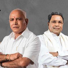 कर्नाटक में भाजपा की सबसे बड़ी मुश्किल है कि यह किसी चुनावी लहर में बह जाने वाला राज्य नहीं है
