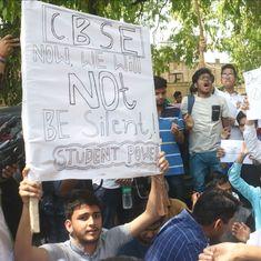 झारखंड पुलिस की यह कार्रवाई बताती है कि सीबीएसई पेपर लीक मामला दिल्ली-हरियाणा तक सीमित नहीं है