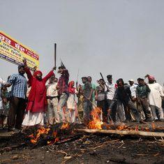 दलित संगठनों के भारत बंद में नौ लोगों की मौत होने सहित आज के ऑडियो समाचार