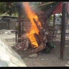 भारत बंद : एससी-एसटी एक्ट को कमजोर करने के विरोध में प्रदर्शन के दौरान नौ लोगों की मौत