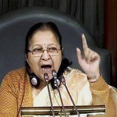 Lok Sabha Speaker Sumitra Mahajan writes to legislators, urges them to not disrupt Monsoon Session