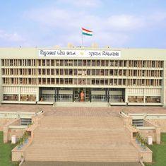 गुजरात विधानसभा ने एक दिन की सबसे लंबी बैठक का अपना ही 25 साल पुराना रिकॉर्ड तोड़ा