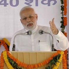 बाबा साहेब अंबेडकर को हमारी सरकार जितना मान-सम्मान किसी सरकार ने नहीं दिया है : नरेंद्र मोदी