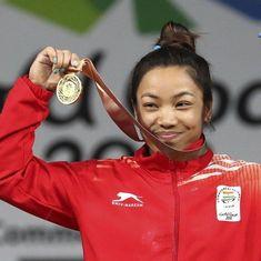 मीराबाई चानू का गोल्ड मेडल जीतना उनके साथ-साथ भारत के लिए भी एक पदक से बड़ी उपलब्धि क्यों है?