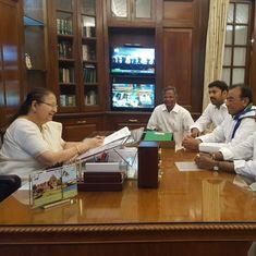 आंध्र प्रदेश के लिए विशेष दर्जे की मांग को लेकर वाईएसआर कांग्रेस के सांसदों का इस्तीफा