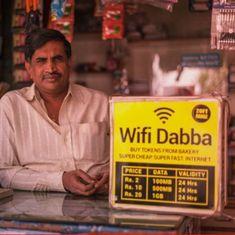 सस्ते इंटरनेट के लिए पीसीओ की तर्ज पर पीडीओ