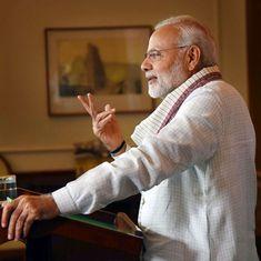 क्या सच में एनडीए सरकार ने चार लाख करोड़ रुपये का एनपीए वसूल कर लिया है?