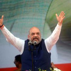 उत्तर प्रदेश में दूसरे दलों से आए नेताओं को एमएलसी बनाकर भाजपा ने क्या संकेत दिया है?