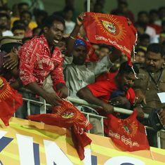 चेन्नई सुपर किंग्स और उसके प्रशंसकों को झटका, चेन्नई में आईपीएल के सभी मैच रद्द किए गए