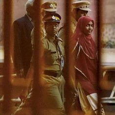 Supreme Court has still not acknowledged its own role in subjecting Hadiya to a 'judicial affront'