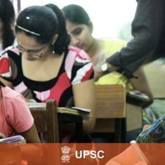 UPSC CDS (II) 2020 admit card released at upsc.gov.in