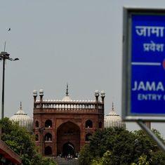 दिल्ली : भाजपा ने चुनाव आयोग से मस्जिदों के पास विशेष पर्यवेक्षक तैनात करने की मांग की