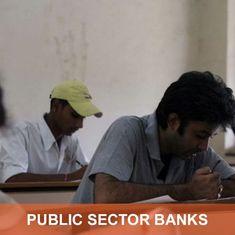 Vijaya Bank recruitment 2018: Applications for managerial and clerical job vacancies