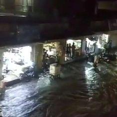 राजस्थान : तेज आंधी तूफान से 12 लोगों की मौत