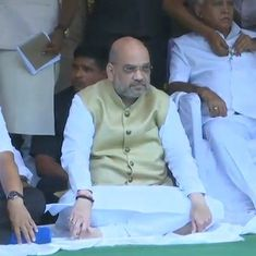 Narendra Modi leads BJP fast, Congress points out 'lunch' in Amit Shah's itinerary