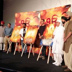 Film on Guru Nanak Dev: SC refuses urgent hearing of plea seeking stay on release of movie