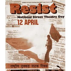 From Babri Masjid to Gujarat riots: Sahmat posters are an archive of political and cultural history