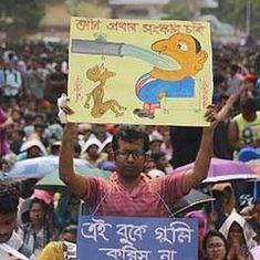 बांग्लादेश में विरोध प्रदर्शनों के बाद नौकरियों से आरक्षण खत्म किए जाने सहित दिन के बड़े समाचार