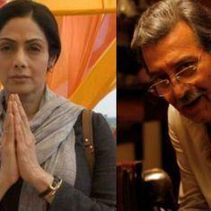 राष्ट्रीय फिल्म पुरस्कार : श्रीदेवी सर्वश्रेष्ठ 'मॉम'