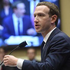 डेटा लीक मामला : सरकार ने फेसबुक और कैंब्रिज एनालिटिका को दूसरा नोटिस भेजा