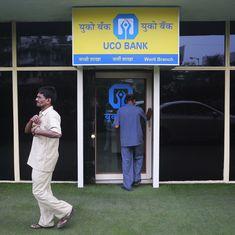 क्या नौ सरकारी बैंक बंद होने वाले हैं?