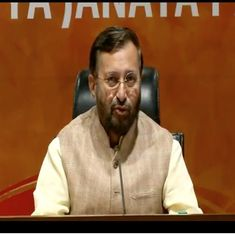 HRD Ministry changes CBSE affiliation process for schools