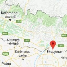 Nepal: Bomb goes off at Indian consulate office near border, no casualties reported