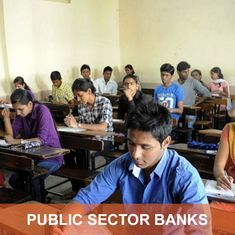 Dena Bank PO exam date 2017 update: Exam date revealed, information on call letters
