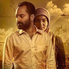 मलयालम सिनेमा में ऐसा क्या खास है जो उसे हिंदी फिल्मों से कई कदम आगे खड़ा कर देता है?