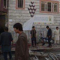 अफ़ग़ानिस्तान : काबुल में आतंकी हमला, 57 की मौत