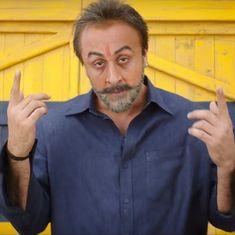 संजू : संजय दत्त के महिमामंडन की अति करने वाली एक मनोरंजक 'हिरानी फिल्म'
